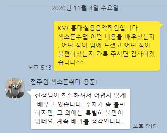 홍대 음악 학원